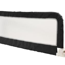 Safety 1st® Proteção para Cama