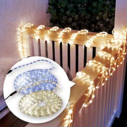 LIGHTZONE®  Corda LED