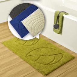 HOME CREATION®  Tapete de casa de banho
