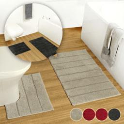 HOME CREATION® Tapetes Casa de Banho