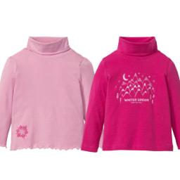 Lupilu® Camisolas de Gola Alta para Menina 2 Unid.