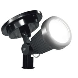 Iluminação Solar/ Foco Solar LED
