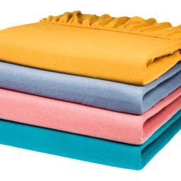 Meradiso® Lençol Ajustável Colorido 180-200x200CM