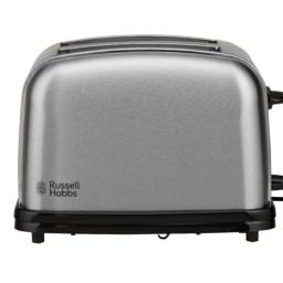 Russell Hobbs® Torradeira 1200 W