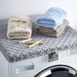 HOME CREATION® Capa para Máquina de Lavar