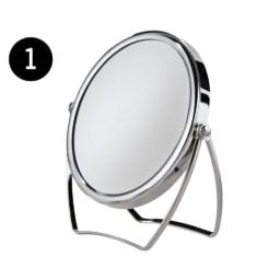 MIOMARE® Espelho de Maquilhagem