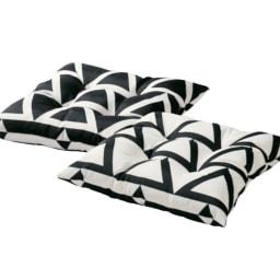 MERADISO® Almofada para Cadeira 40x40 cm