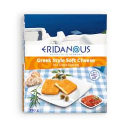 ERIDANOUS® Queijo Grego para Forno