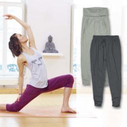 Calças Yoga para Senhora