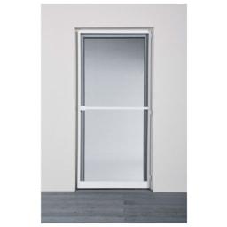 Porta de Proteção Contra Insetos 100x210 cm