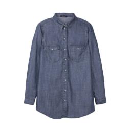 ESMARA® Camisa de Ganga