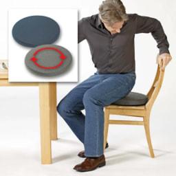 Almofada Ortopédica Rotativa