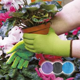 GARDEN FEELINGS® Luvas de Jardinagem com Relevo