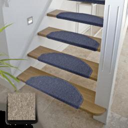 HOME CREATION® Tapetes para Escadas