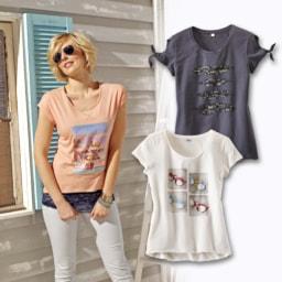 T-Shirt para Senhora