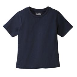 LUPILU® T-shirt para Criança